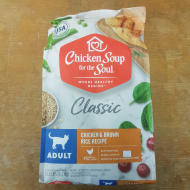 Chicken Soup Adult 13.5lbs