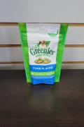 Feline Greenies Tuna 2.1oz